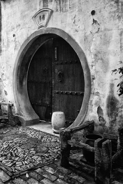 Image ... & Circular Door   The Legion of Door Whores